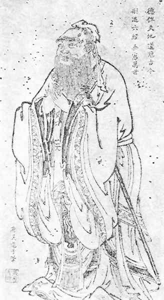Picture of Confucius.